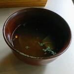 136865579 - 薬膳ハーブスープ