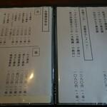 136866092 - ランチメニュー(税抜)