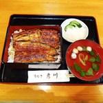 彦川 - 料理写真:鰻重・特上