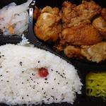 にこまる弁当 - から揚げ弁当 263円