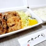 とりかじ - 料理写真: