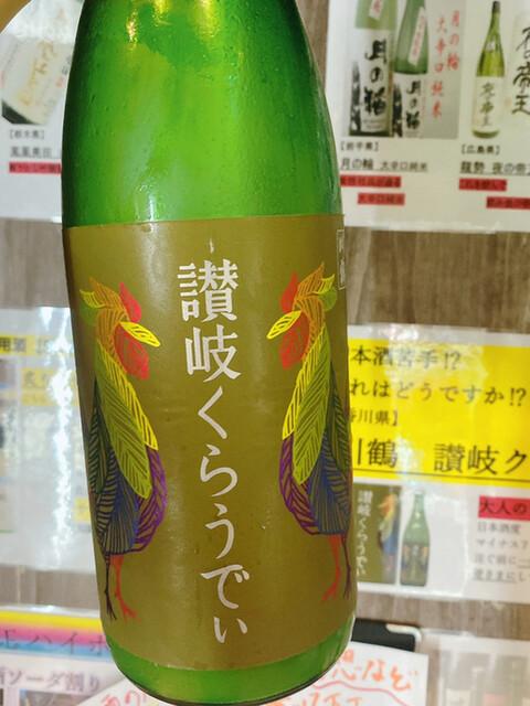 47都道府県の日本酒勢揃い 富士喜商店 池袋本店の料理の写真