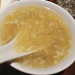 フュージョン - スープ