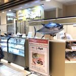 まぐろ 金華さば 焼き魚 金市朗 - 2020.9.16 S-PAL東館2Fにオープンしました。