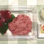 まぐろ 金華さば 焼き魚 金市朗 - 天然まぐろの刺身とネギトロ(オープン特価 税込555円)