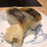 京都 瓢斗 - 鯖の松前寿司