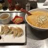 担担麺専門 たんさゐぼう - 料理写真:料理