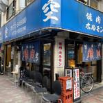 136890941 - 鶴橋駅からほど近く。美味しいホルモンならこちら♡