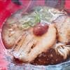 くし坊ラーメン館麺人 - 料理写真: