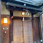 Nishibuchi Hanten - ここやよ〜^ ^