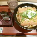 麺家大阪みどう - '20/09/18 巻寿司定食(税込490円)