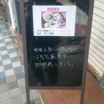 Enishi -
