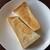 プス - 料理写真:トーストしてみました。