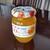 プス - 料理写真:アヲハタのオレンジママレード。昔からありますね。