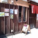 博多三社塾 - 外観