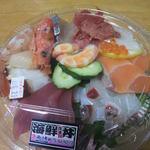 魚博 - 海鮮丼(700円)