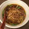 中華そば ふうみどう - 料理写真: