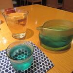 うさぎや - 冷酒「八海山」
