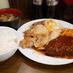 キッチン大正軒 - ハン・しょう定食