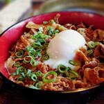 焼肉厨房 わきもと - 新燃丼ランチ(きりしまんま)