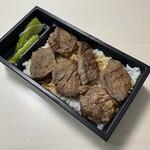 和幸亭 - ハラミ弁当