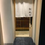 Sushisakamoto -