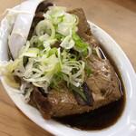 136917431 - 牛肉豆腐