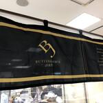 BUTTINGHAUS JIRO - (新宿タカシマヤ「美味コレクション」)