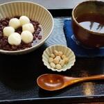 松栄堂 - 小豆白玉。塩豆や焙じ茶との相性、ベストマッチ!
