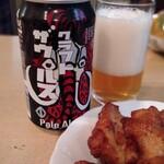 ツルヤ - 地域限定ビール、美味しかった