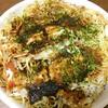 Okonomiyakitoku - 料理写真: