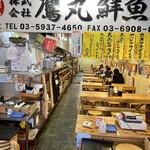 タカマル鮮魚店 - 内観