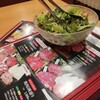 Yoshikawakarubi - 料理写真: