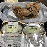 唐揚げ専門店 ちどり - 料理写真: