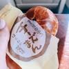 菓匠 田中 - 料理写真: