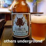 魚華 - 江ノ島ビール