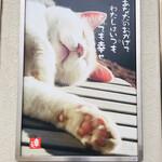 もと井 - その他写真:池下駅の柱のポスター 癒される♡