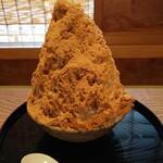 亀屋佐吉 - 料理写真:横からの図
