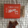 うま馬  - 料理写真:* 博多うま馬 ひとくち餃子 30個入 1404円