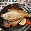 Taikoushouten - 料理写真:焼き魚定食の焼き魚