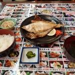 大幸商店 - 焼き魚定食