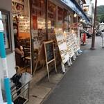 Taikoushouten - 店入り口