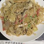 さゆりばぁば亭 - 辛味噌焼きチャンポン
