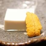神楽坂 鉄板焼 中むら - 白胡麻豆腐 北海道羽立の雲丹