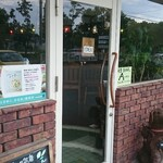 ケーキとコーヒーのお店 木音 - 入口