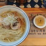 コッチネッラ - 料理写真:鶏そば塩のほうへ(味変ジュレ付)