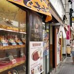 名代 富士そば  - 赤坂見附店