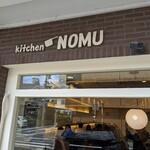 キッチン ノム -