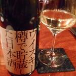 日本酒&ワイン Shu-la-mer - ウイスキー樽で熟成の日本酒