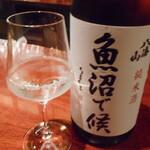 日本酒&ワイン Shu-la-mer - 魚沼で候